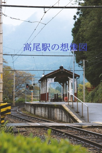PEZ85_inakanomujineki-thumb-autox1600-16288-1.jpg