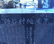 image/bokuniti-2006-02-19T01:51:49-2.jpg